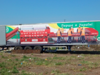 Громада под Запорожьем первой в стране купила мобильную линию сортировки бытового мусора
