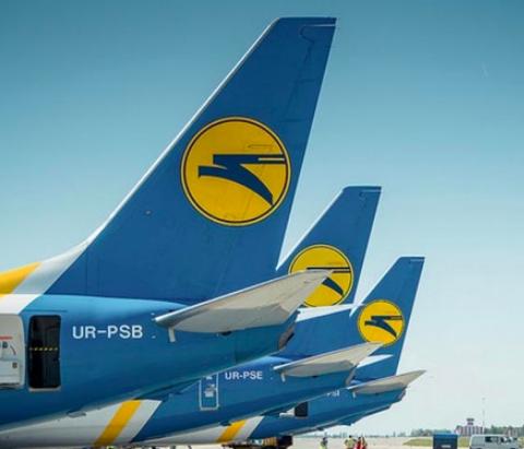 Для тех, кто любит планировать: слетать в Киев и обратно можно меньше, чем за 700 гривен