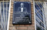 «Роженицы всех сословий обслуживались бесплатно»: в Запорожье открыли памятную доску создателю первого в истории города роддома
