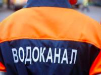 Запорожский «Водоканал» закупит в лизинг целый автопарк: экскаваторы, бульдозеры,13 легковушек