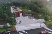 Первая очередь реконструкции «Дубовки» будет стоить свыше 380 миллионов