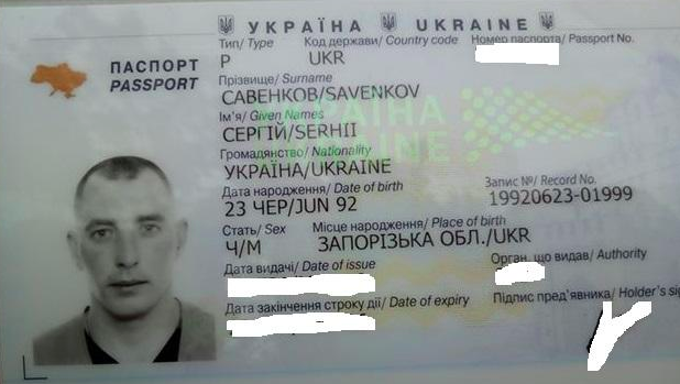 Бердянца, пропавшего при загадочных обстоятельствах на заработках в Польше, нашли мертвым