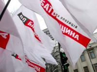 Фракцию «Батькивщины» в Запорожском облсовете покинули трое депутатов