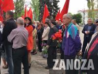 Репетиция перед 9 Мая: коммунисты провели в центре Запорожья несанкционированную первомайскую акцию