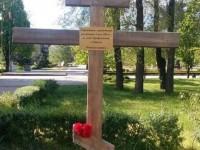 В центре Запорожья незаконно установили крест сгоревшем в Одессе антимайдановцам