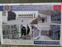 В сети опубликовали эскизы нового дизайна Музея истории казачества на Хортице