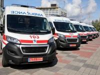 Запорожским медикам передали 6 новых «скорых» (Фото)