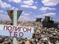 Буряк создал группу для переговоров с инвестором по строительству мусороперерабатывающего завода