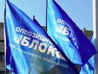 «Оппоблок» выставил своих мажоритарщиков по Запорожью