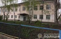 В Мелитополе осудили мать подростка, «заминировавшего» лицей