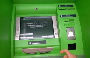 Из-за массового закрытия банкоматов запорожские селяне вынуждены ездить за наличкой в город