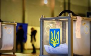 В избирательном списке Оппоблока — мер Запорожья и работники «Запорожстали»