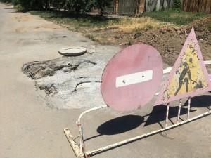 В Запорожской области обвалилась часть дороги
