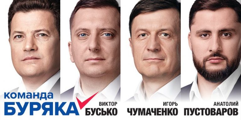 For-Newspaper-Rus_result-768x384