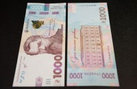 В Украине уберут из обращения ряд монет и введут новую купюру в 1000 гривен (Фото)