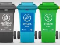 В Запорожских супермаркетах откроются станции по переработке отходов