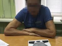 Бывший сотрудник МВД из Запорожья шпионил для РФ