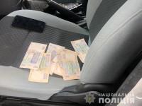 В Запорожской области чиновница райадминистрации пошла на риск ради мелкой взятки
