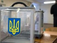 Больше половины запорожских избирательных участков не оборудованы для маломобильных людей