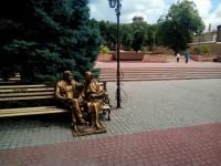 В Запорожье вандалы похитили скульптуру собаки у «Памятника родителям» (Фото)