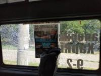 Коммунальщики косили траву – камень отлетел в окно маршрутки с пассажирами