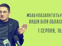 «Средневековому сексизму не место в политике»: запорожцев зовут на акцию против Марченко