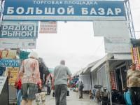 Все там были: как сейчас живет легендарный рынок «Анголенко» (Фоторепортаж)