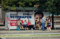 Не спрятаться, не скрыться: как выглядит Запорожье в последнюю неделю перед выборами (Фоторепортаж)