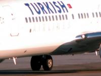 В запорожском аэропорту заминировали самолет