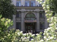 В моде минимализм и лаконичность: запорожским предпринимателям рассказали, как должна выглядеть вывеска