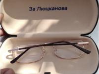 В Запорожской области по факту подкупа избирателей открыли уголовное дело