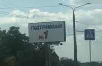 «День тишины?» Не, не слышали – Запорожская область лидер по нарушениям