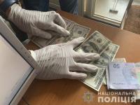 В Кирилловке чиновник за взятку согласился отдать в аренду прибережные участки
