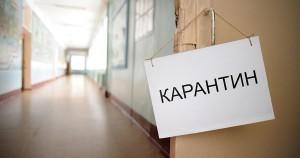 В двух запорожских садиках объявили карантин из-за отравления детей
