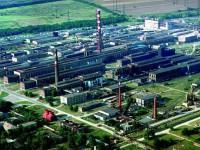 Экоактивисты не смогли получить в ЗОГА отчет об аварии на титано-магниевом заводе