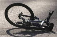 В Запорожье подросток на велосипеде сорвался с недостроенного моста