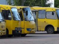 В бердянском транспорте льготы на проезд не действуют для туристов