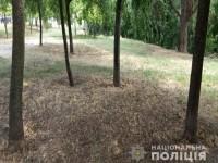 В Запорожье возле вокзала изнасиловали женщину