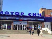 «Предатели ненавистны всем»: чем грозит проигрыш Богуслаева работникам «Мотор Сич»