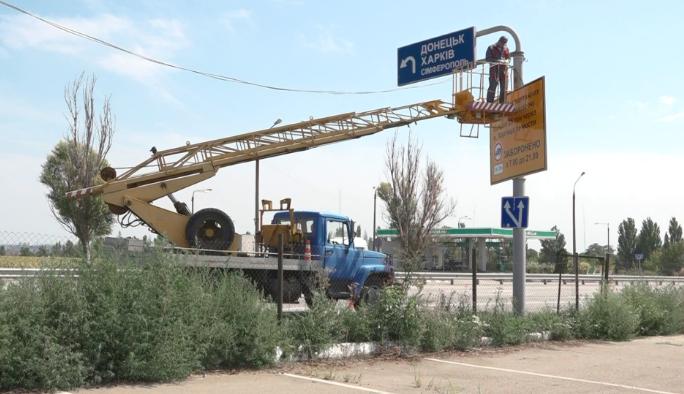 На въезде в Запорожье устанавливают камеры видеонаблюдения