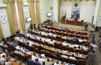 Каникулы кончились: депутатов Запорожского горсовета созывают на сессию