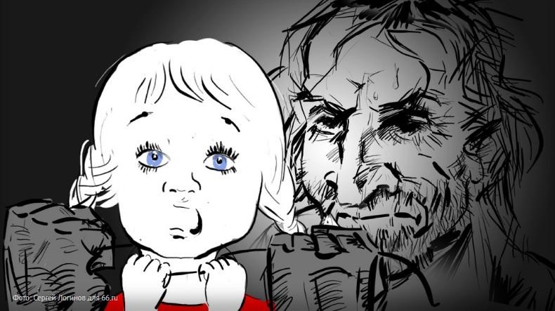"""""""Мы ловили мужчин в возрасте от 19 лет и до глубокого пенсионного"""": как уберечь своих детей от сексуального насилия"""