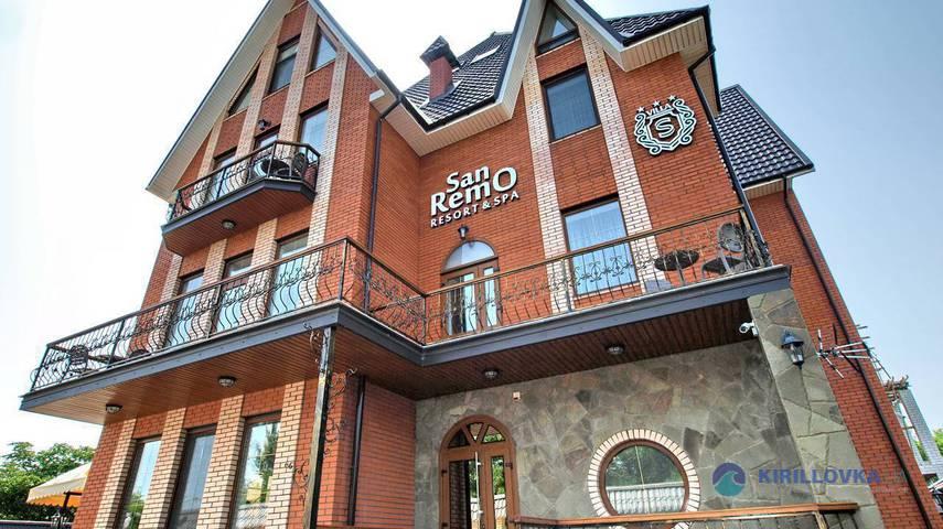 В Кирилловке продают базу отдыха более чем за 1 млн. долларов (Видео)