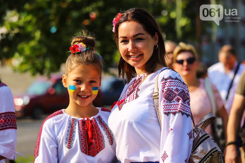 «Независимость и никаких компромиссов»: в Запорожье состоялся массовый «Марш свободы» (Фото)