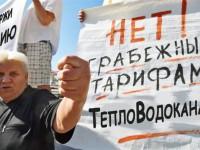 В Энергодаре завели дело против коммунальщиков, оставивших город без горячей воды
