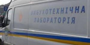 """В Запорожье спустя два года вынесли приговор """"минеру"""" жилого дома"""