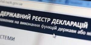 Депутата сельсовета из Запорожской области оштрафовали за неподанную декларацию