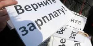 В Запорожской области около 200 коммунальщиков не получают заплату