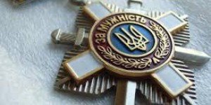 "Президент наградил запорожских спортменов орденами ""За мужество"""
