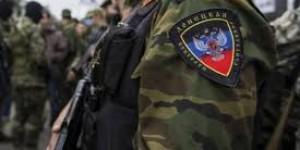 """В Запорожье будут судить террориста, воющего три года в """"ДНР"""""""